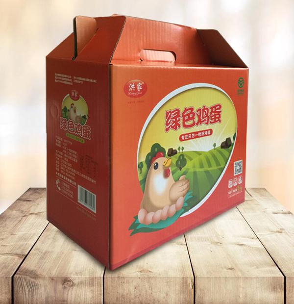 必威体育亚洲官网绿色必威首页